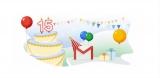 Gmail : de nouvelles fonctionnalités intelligentes pour ses 15 ans