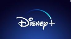 Disney + arrive, prêt à faire de l'ombre à Netflix