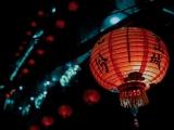 Boule japonaise: idée de cadeau pas cher